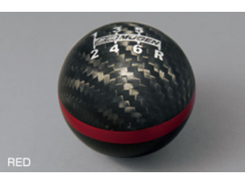 Carbon Shift Knob