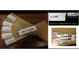 Honda Civic FD2 Type-R Side Sticker
